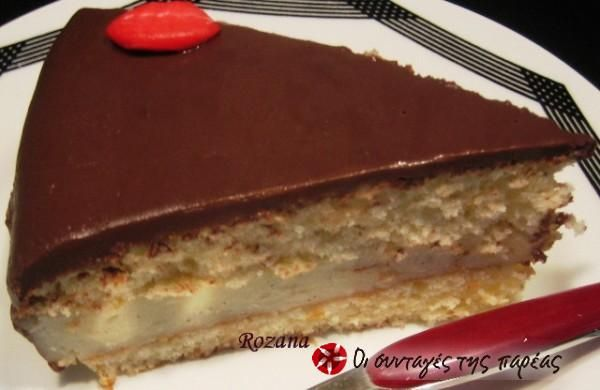 Boston Cream Pie #sintagespareas