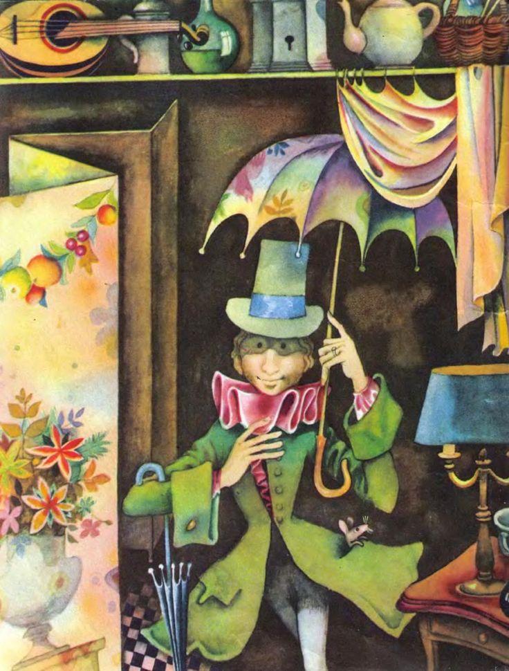 Виктор Пивоваров Андерсен, Г.Х. Оле-Лукойе. М.: Детская литература, 1969