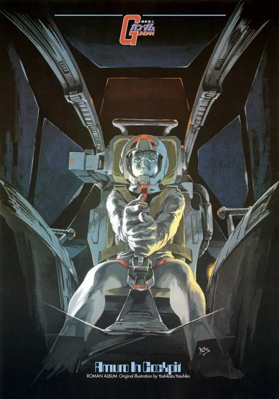 Mobile Suit Gundam Art