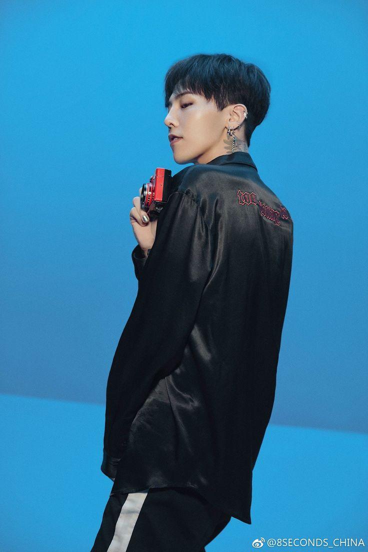 G-Dragon x 8 Seconds