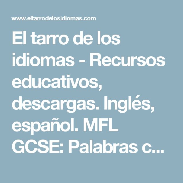 El tarro de los idiomas - Recursos educativos, descargas. Inglés, español. MFL GCSE: Palabras colectivas con animales (I)