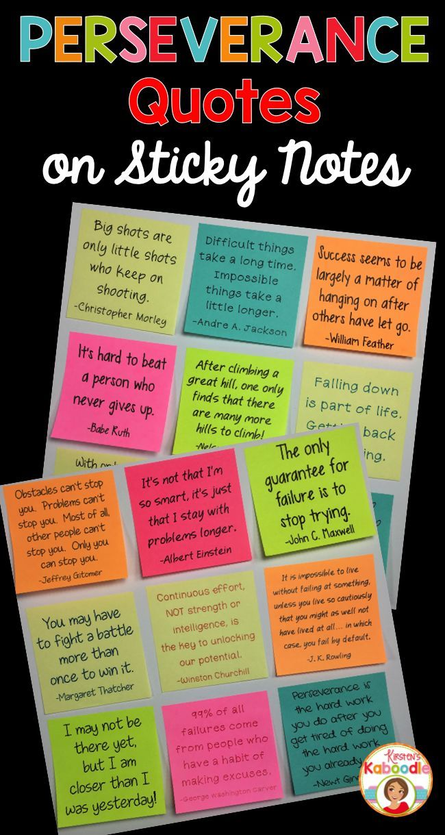 perseverance quotes for students - 650×1219