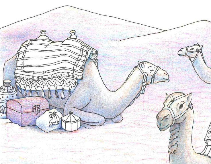 так картинка с лицом человека из животных где верблюд начинки миндаль