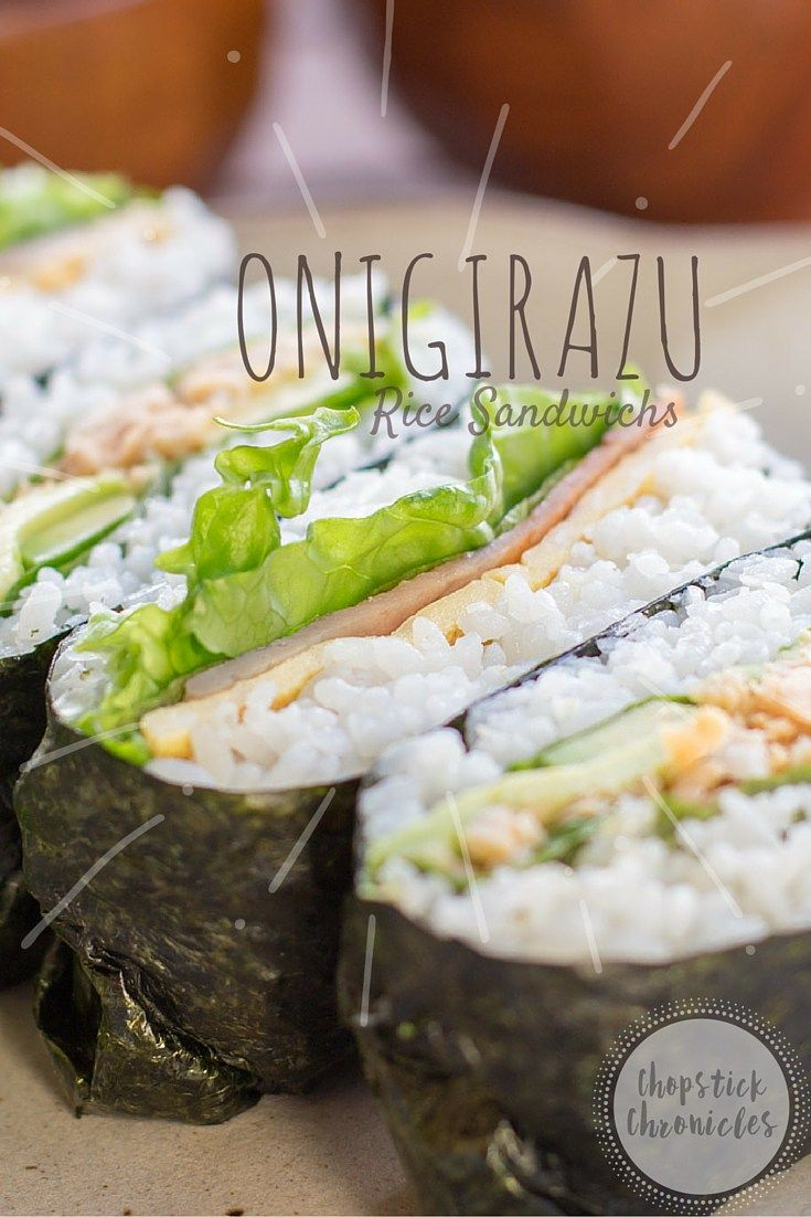 782 best japanese recipes images on pinterest japanese cuisine onigirazu rice sandwich forumfinder Image collections
