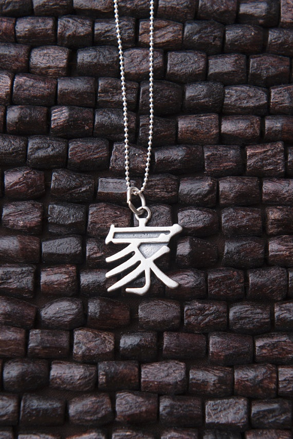 #Chinese Symbol for Family. International #Adoption #necklace: