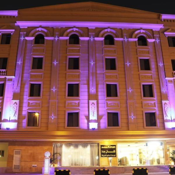 Jeddah Kinan Set In Jeddah 6 Km From Jeddah Mall And 7 Km From Mall Of Arabia Jeddah Kinan Offers City Views And Free Wifi Hotel Al M Hotel City View Jeddah