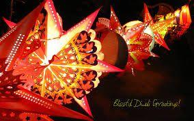 Inspirational use of colourful lanterns