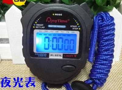 best price electronic stopwatch timer genuine sports referee running fitness table special offer free 2 #referee #whistle
