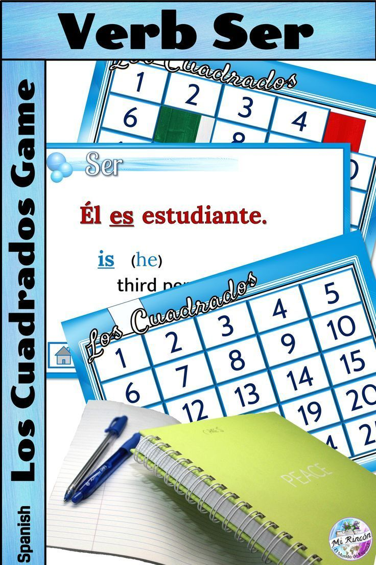 Spanish Ser Game And Worksheet Los Cuadrados Distance Learning Spanish Classroom Games Spanish Ser Classroom Games [ 1104 x 736 Pixel ]