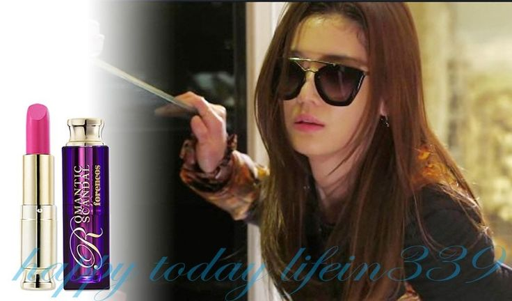 You Who Came From the Stars Cheon Song Yi use Cosmetics lipstick FORENCOS #Forencos