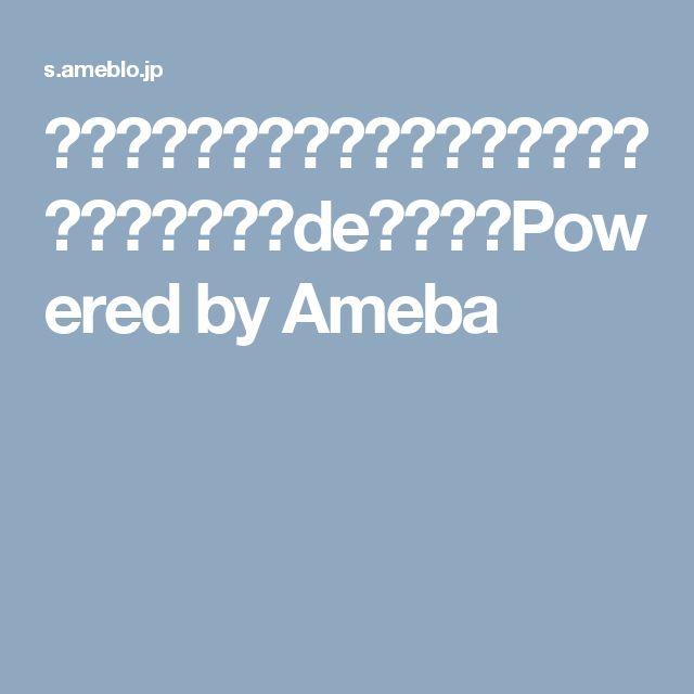 お弁当 かめ代オフィシャルブログ「かめ代のおうちdeごはん」Powered by Ameba