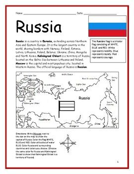 RUSSIA Printable handout with map and flag