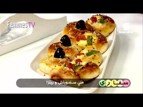 124 best images about samira tv on pinterest pastries - Samira tv cuisine fares djidi ...