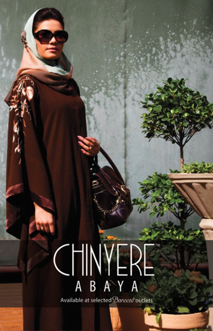 I like the idea that you can use a kaftan for an abaya. I like the brown color instead of black as well.
