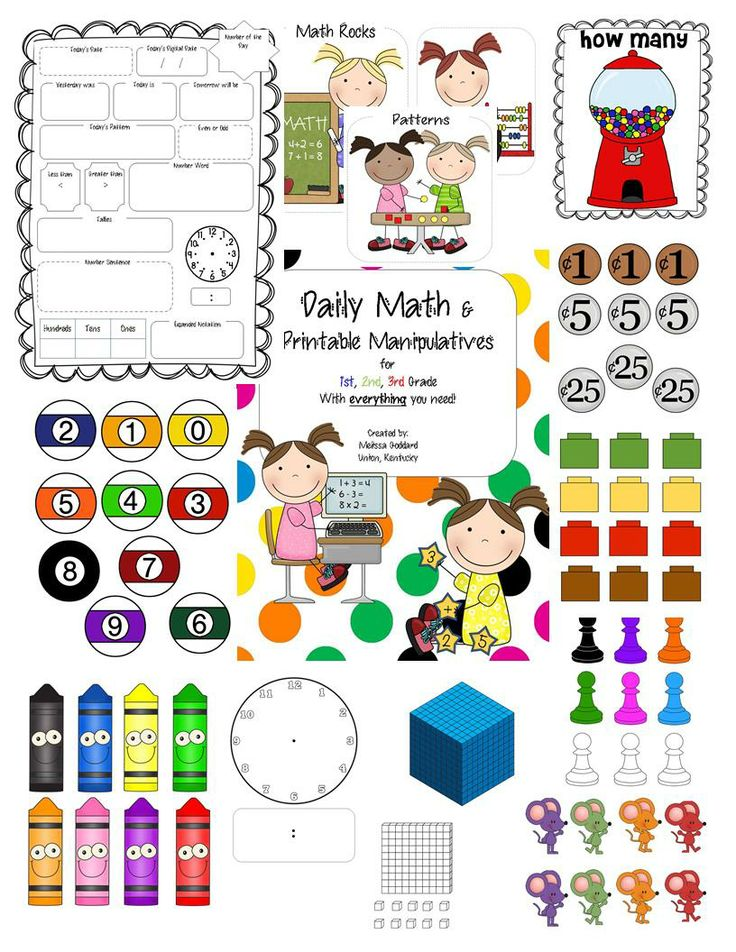 daily math activities printable manipulatives. Black Bedroom Furniture Sets. Home Design Ideas