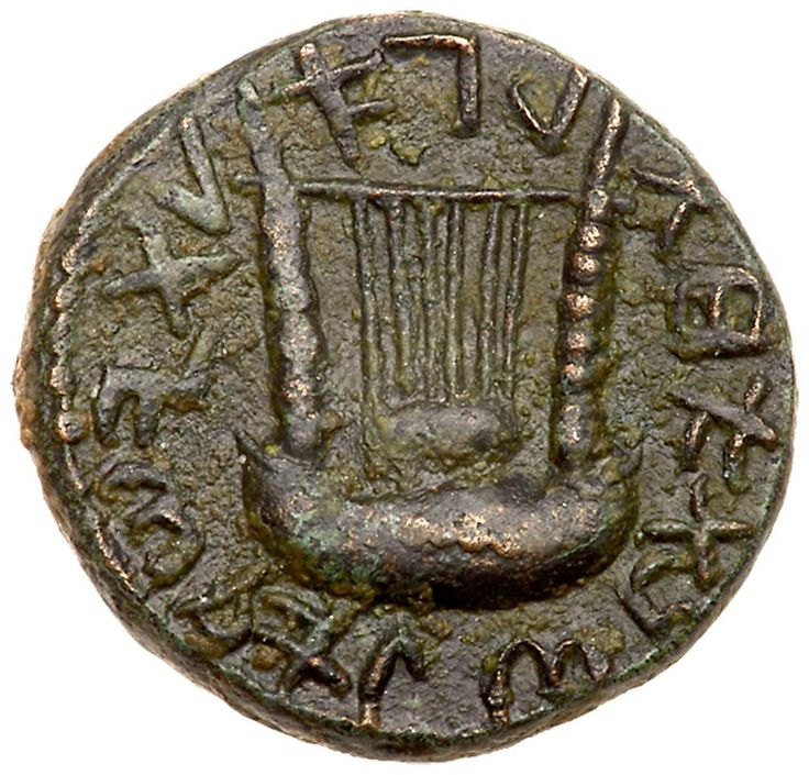 Judaea, Bar Kokhba Revolt. AE Medium Bronze (10.82 g), 132-135 CE EF (132/3 CE). 'Simon, Prince of Israel' (Paleo-Hebrew), palm branch within wreath. 'Year one of the redemption of Israel' (Paleo-Hebrew), wide lyre with five strings. Mildenberg 23 (O1/R4); TJC 223. Rare this choice. Uniform dark green patina. The Brody Family Collection; Ex Lawson Collection (Superior, 3-6 June 1985), 2232. The reverse type of this bronze denomination of the first year (132/3 CE) of the Bar Kokhba War is…