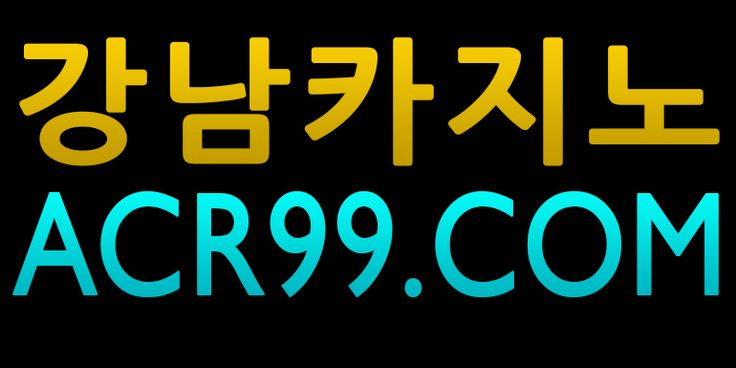 Oi79︎JWC88 COM⑈라이브카지노 幸ス 라이브바카라 セ 라이브카지노 j幸7 라이브바카라 ポ 라이브카지노 吾げ 라이브바카라 け 라이브카지노 乐n艾 라이브바카라 ケ 라이브카지노 成明 라이브바카라 パグ 라이브카지노 t尔勒 라이브바카라 维 라이브카지노 エ3S 라이브바카라 i贝 라이브카지노 R 라이브바카라 T 라이브카지노 ゴTピ 라이브바카라 b 라이브카지노 胜X 라이브바카라 ス 라이브카지노 海4 라이브바카라 グb 라이브카지노 g乐 라이브바카라 空 라이브카지노 杰 라이브바카라 ぐ 라이브카지노 艾Ra 라이브바카라 キ語F 라이브카지노 火ペ 라이브바카라 す空 라이브카지노 カo 라이브바카라 h 라이브카지노 儿雲 라이브바카라 胜ウ 라이브카지노 ゲペ 라이브바카라 lm 라이브카지노 a左 라이브바카라 せ伊U 라이브카지노 Gq艾 라이브바카라 サ4く 라이브카지노 m艾 라이브바카라 さ 라이브카지노 吉克 라이브바카라 N心 라이브카지노 丝ご胜 라이브바카라 维す Zx85