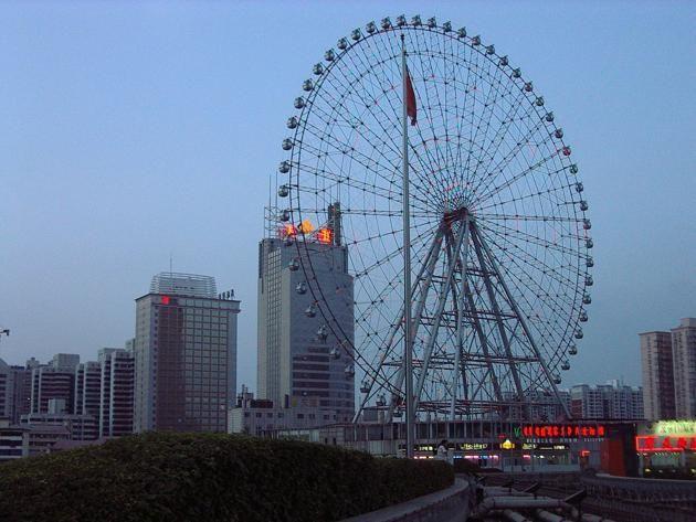 Changsha Ferris Wheel China