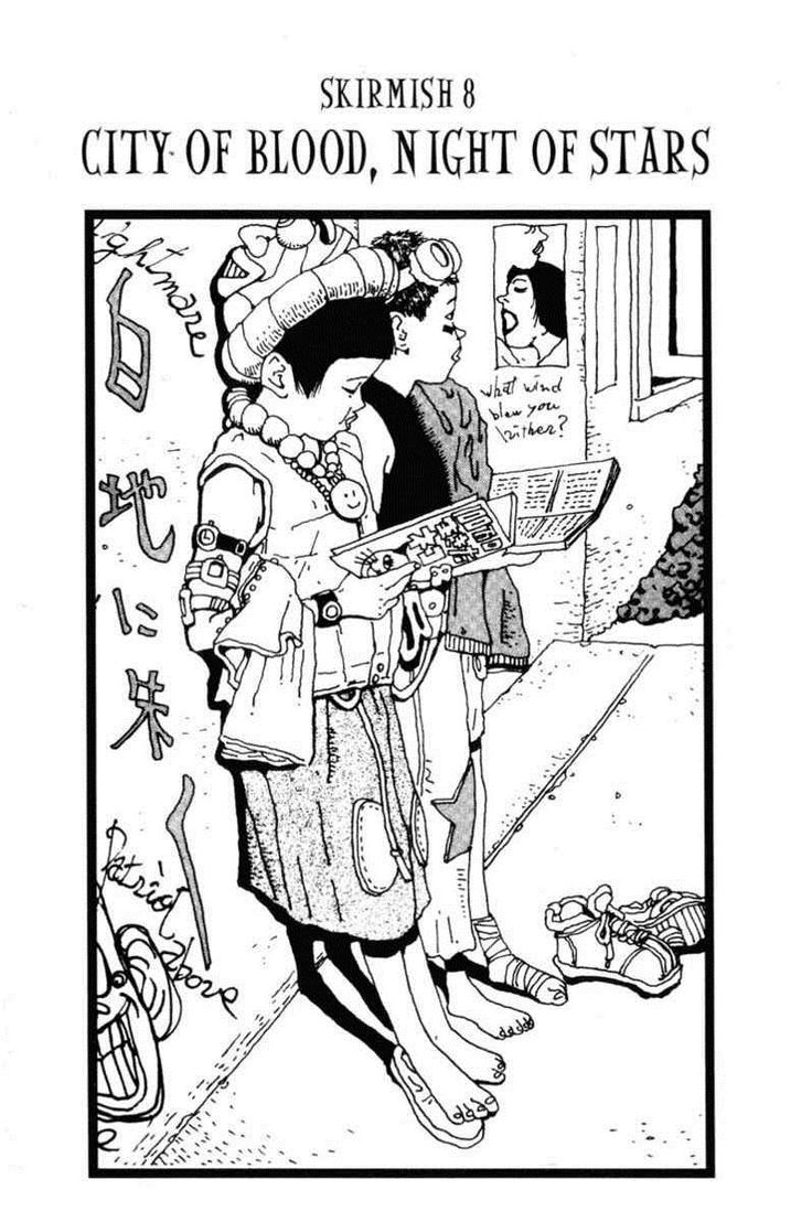 Taiyō Matsumoto - Tekkonkinkreet