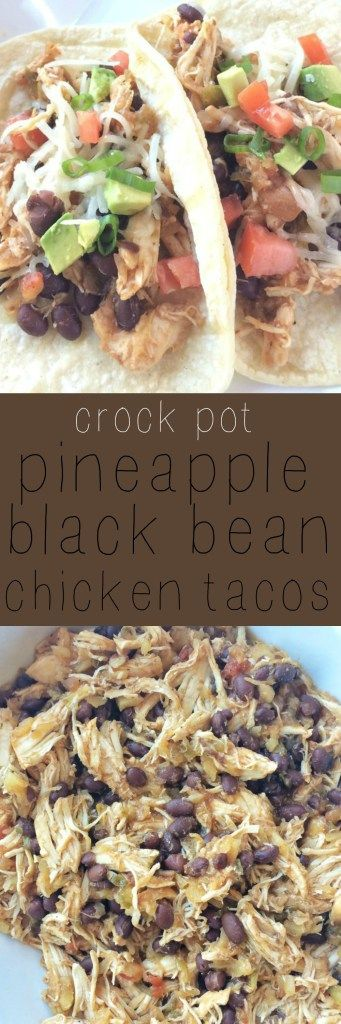 Try these slow cooker pineapple & black bean chicken tacos for a fun twist on taco night. Throw some chicken in the crock pot and cover with an amazing mix of pineapple, lime, salsa, and some spices. Serve with tortillas and taco toppings and you have an incredibly delicious dinner!