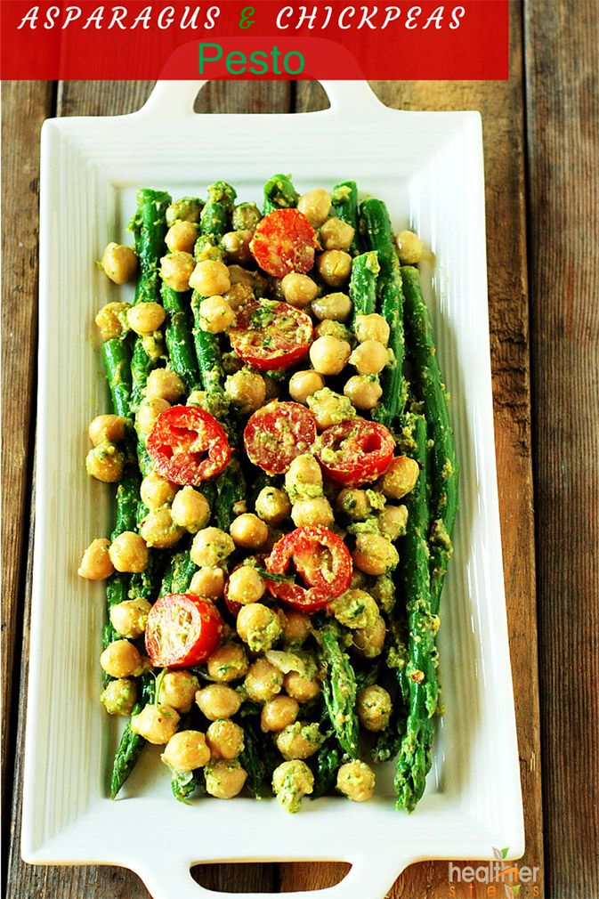 Asparagus chickpeas and tomaotes combine with a flavorful blend of delicious herbal pesto (cilantro, parsley, basil). Oil free option available. This vegan almond pesto is delicious.
