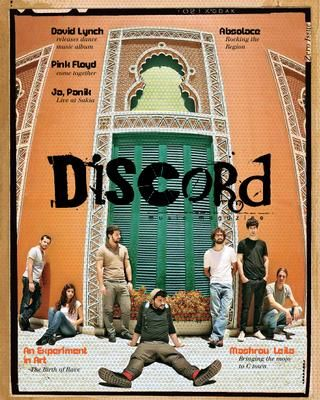 Discord Music Magazine  Discord is the first English magazine dedicated to music and the arts in Egypt and the entire Arab region.  The magazine has a commitment to be a platform for current as well as upcoming artists with novel visions, who can both encourage and provide role models to aspiring artists of all age