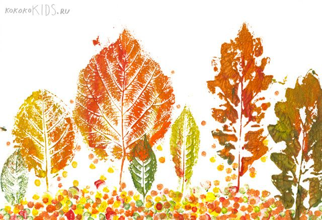 Plasmando el otoño con estampado de hojas. Los puntos se pueden hacer con la goma redonda de un lápiz mojada en pintura.