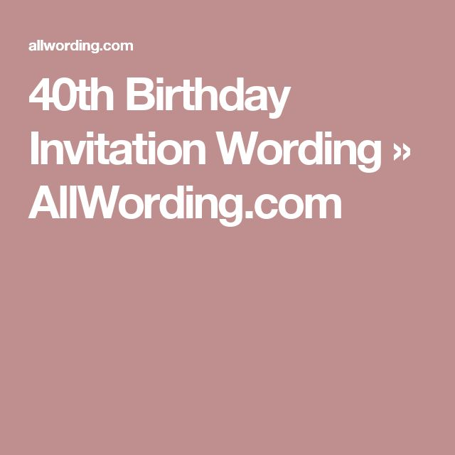 40th Birthday Invitation Wording » AllWording.com  Please contact me if you are looking for  a DJ https://www.djpeter.co.za/dj, Photo booth https://www.photobooth.durban/boothfun, LED Dancefloor http://www.leddancefloor.info/dancefloor, wedding DJ  https://www.kznwedding.dj/djs, Birthday DJ https://www.birthdays.durban/dj or Videobooth  https://www.videobooth.durban/fun  for a Wedding, a School Function, a Birthday Party, a Product activation, a Function or a Corporate Event