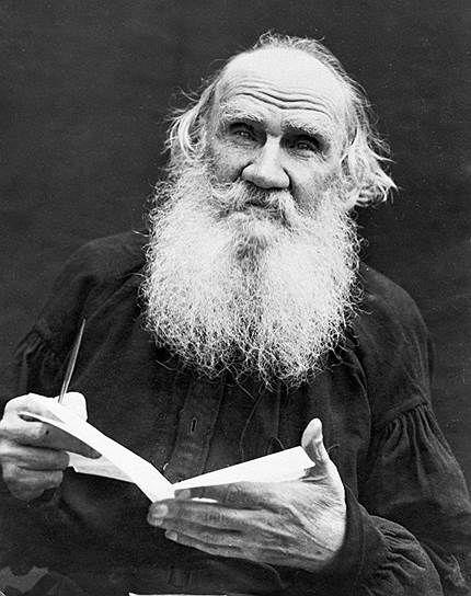 «Я серьезно убежден, что миром правят совсем сумасшедшие»    20 ноября 1910 года умер писатель, мыслитель и публицист Лев Толстой.