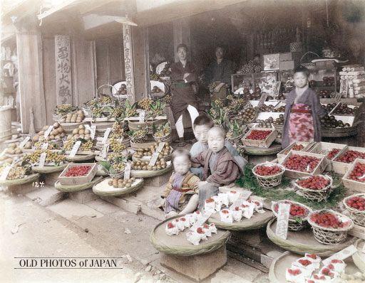 Japanese Fruit Store