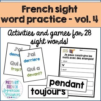 French sight word activities - Les mots usuels - volume 4. Great, fun sight word activities for your primary French Immersion students!