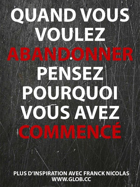 #citation sur la motivation