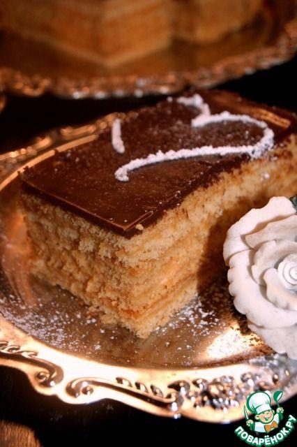 """Торт """"Марлен"""" Орехи:      Орехи грецкие  150 г     Соевый соус  1,5 ст. л.     Кардамон  4 шт     Перец красный жгучий (по вкусу)     Орех мускатный (на кончике ножа)     Мед 3 ст. л.  Коржи:      Масло сливочное  120 г     Мед (жидкий) 150 г     Сахарная пудра  80 г     Яйцо куриное  1 шт     Мука пшеничная 450 г     Сода гашеная уксусом (1 ч. л.  Крем:      Пудинг ванильный — 60 г     Молоко — 500 мл     Молоко сгущенное (вареное) — 400 г     Масло сливочное (мягкое) — 250 г  Глазурь:"""