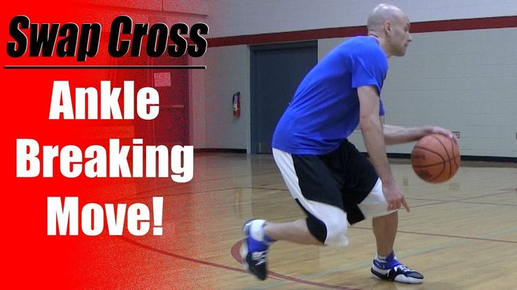 Ankle Breaking Crossovers: SWAP CROSS - Crossover Moves To Learn | Snake