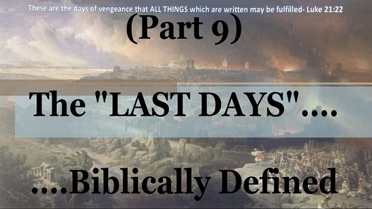 #9) The Last Days....Biblically Defined:  Isaiah's Apocalypse, Ch. 24-25