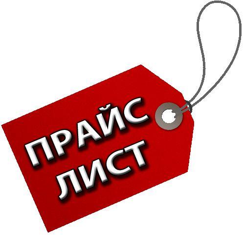 цена, расценки, стоимость, услуги сварщика, прайс лист, в Киеве, киев, недорого, дешево 050 0 505 725