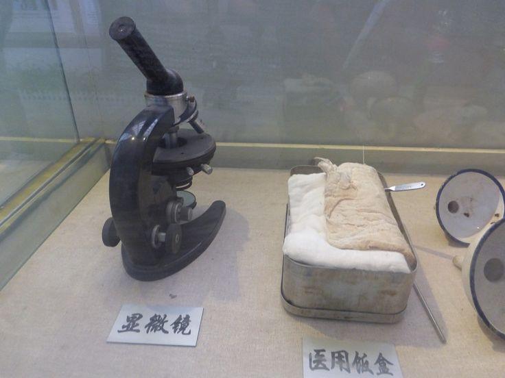 8th-Route Army medical equipment, 1938, Yangjiazhuang