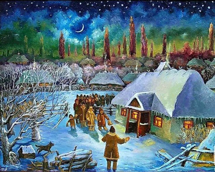 запрос картинка славянское рождество еще