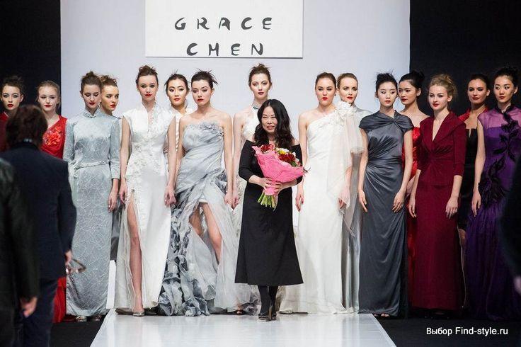 Grace Chen: коллекция осень-зима 2016-2017