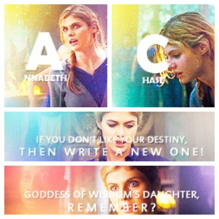 THAT IS NOT ANNABETH CHASE THAT IS THE ACTRESS WHO CRAPILY PLAYS HER IN THAT SUCKTACULAR PICE OF CRAP MOVIE!!!!!
