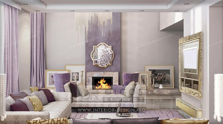 Lilac living room design  http://interior-design.pro/en/house-interior-design