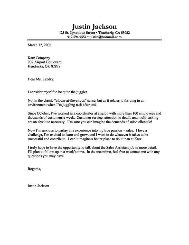 Job Letter Format Cover Letter Format Creating Executive Samples - Job letter of interest sample