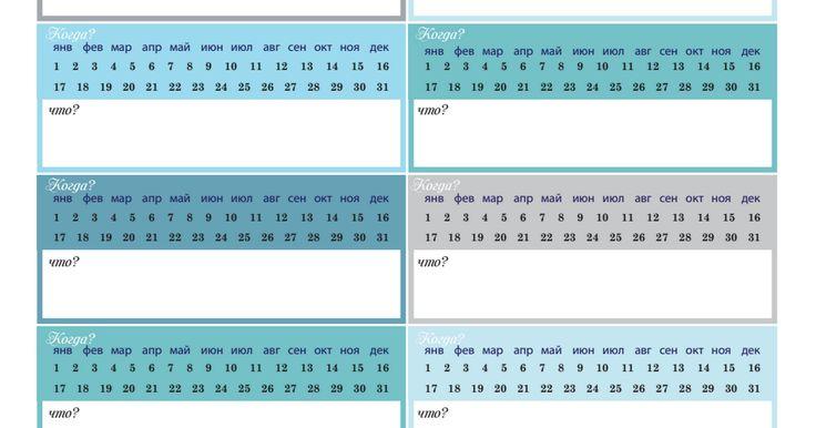 Наклейки на пакеты для организации хранения продуктов в морозильной камере и холодильнике.pdf