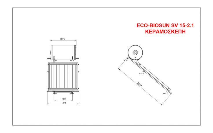 ECO-BIOSUN SV 15-2.1 | ΚΕΡΑΜΟΣΚΕΠH