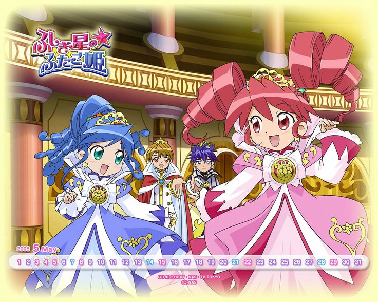 Princesses Fine and Rein