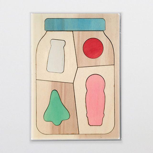 Kiwiana Lolly Jar Wooden Puzzle