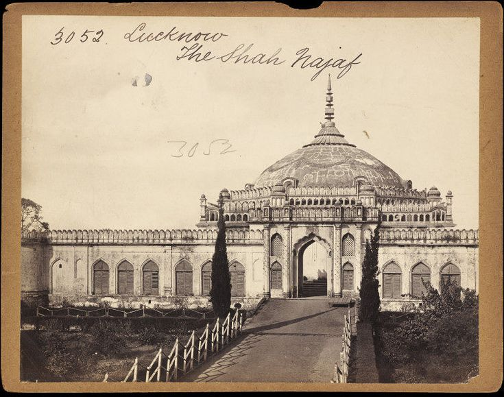 Lucknow. The Shah Najaf | Francis Frith | V Search the Collections