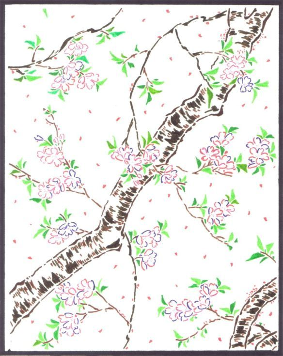 Buy Spring in Japan, Ink drawing by Caroline Andreea Zgortea on Artfinder. Discover thousands of other original paintings, prints, sculptures and photography from independent artists.