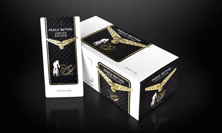BRIKO Packaging | Widestudio
