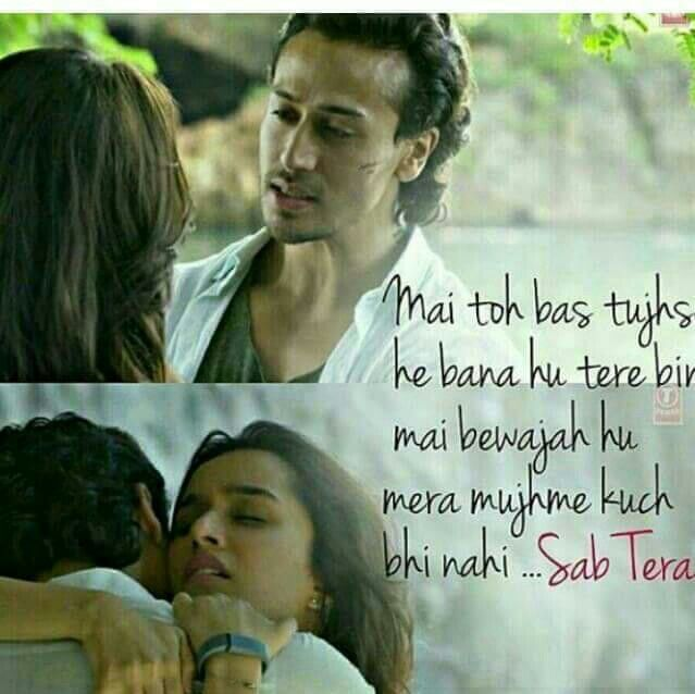 Tumera Hai Sanam Mp3song Dwonload: 17 Best Images About URDU POETRY,TEXT & QUOTES On